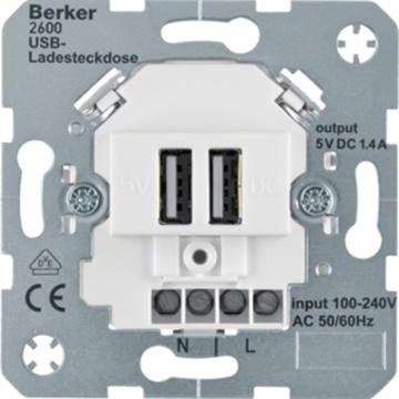 Εικόνα της B.ΠΡΙΖΑ USB ΛΕΥΚΟ