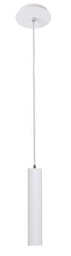 Εικόνα της Φωτιστικό Kρεμαστό Μονόφωτο Λευκό GU10 50W Lesante Viokef