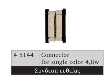 Εικόνα της CONNECTOR 4,8W ΓΙΑ ΜΟΝΟΧΡΩΜΗ ΤΑΙΝΙΑ