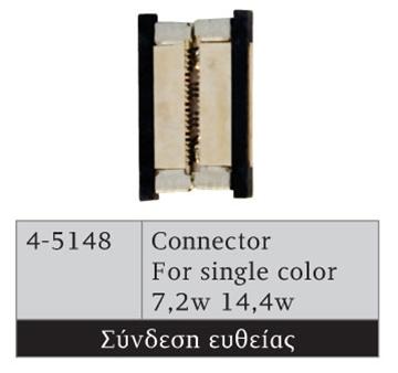 Εικόνα της CONNECTOR 7,2W-14,4W ΓΙΑ ΜΟΝΟΧΡΩΜΗ ΤΑΙΝΙΑ