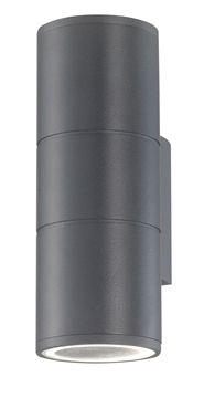 Εικόνα της Dark Gray Aluminium  Glass Diffuser GU10 2x35 Watt D 6.5 W 10.4 H 18 cm IP54