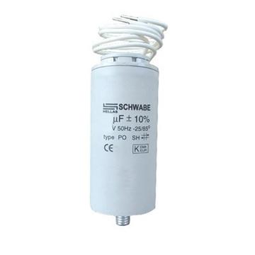 Εικόνα της Πυκνωτής Φωτισμού 4mF 250V
