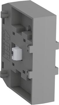 Εικόνα της Vm19 Μηχανισμός Μανδάλωσης Af116-140...Af265-Af370
