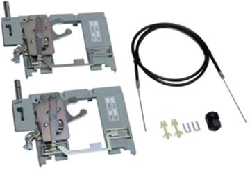 Εικόνα της Μηχνισμός Μηχανικής Μανδάλωσης H630 Hager