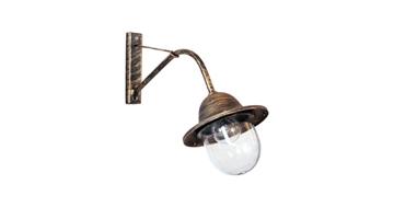 Εικόνα της Φωτιστικό Μονόφωτο Απλίκα Πλαστικό Χαλκός E27 W45-801 32-0065 Heronia