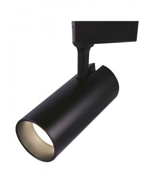 Εικόνα της Σποτ Ράγας LED Μαύρο 20W 1600Lm 3000K Lambario