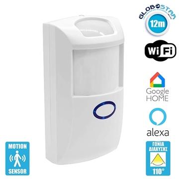 Εικόνα της SONOFF PIR2 433MHz  Ανιχνευτής κίνησης SONOFF WiFi PIR2 433Mhz Λευκό για Smart Home Security SONOFF 48477