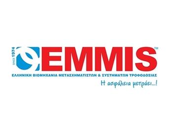 Εικόνα για τον κατασκευαστή EMMIS