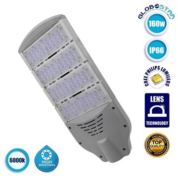 Εικόνα της Φωτιστικό Δρόμου CREE LED 160W 230V 17600lm 100° Αδιάβροχο IP66 Ψυχρό Λευκό 6000k GloboStar 50023