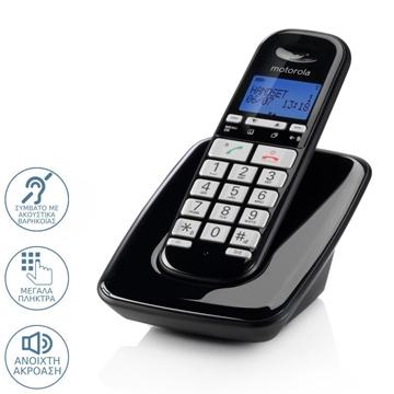 Εικόνα της Motorola S3001 BLACK (Ελληνικό Μενού) Ασύρματο τηλέφωνο συμβατό με ακουστικά βαρηκοΐας