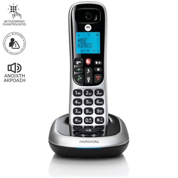Εικόνα της Motorola CD4001 SILVER (Ελληνικό Μενού) Ασύρματο τηλέφωνο με φραγή αριθμών και ανοιχτή ακρόαση