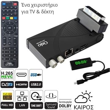 Εικόνα της Osio OST-2651MD DVB-T/T2 Full HD H.265 MPEG-4 Ψηφιακός δέκτης με USB, χειριστήριο για TV : δέκτη και SCART